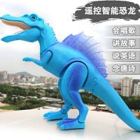 大号遥控霸王龙仿真动物模型儿童电动恐龙玩具