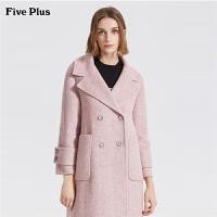 Five Plus女装阿尔巴卡毛呢外套女羊毛大衣双排扣长款过膝