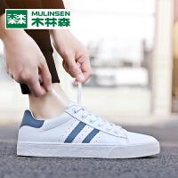 木林森男鞋2020年春夏季新款舒适透气时尚板鞋男鞋休闲鞋百搭韩版小白鞋