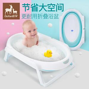 欧孕宝宝浴盆婴儿洗澡盆儿童可坐躺沐浴盆新生儿澡盆浴桶用品