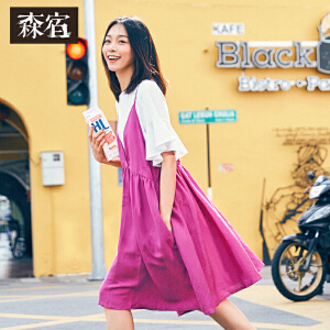 森宿Z素食主义夏装新款荷叶袖两件套装半袖连衣裙女中裙子