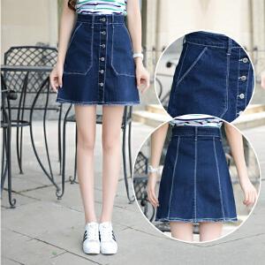 夏季韩版牛仔裙a字裙学院风单排扣毛边显瘦包臀半身裙短裙女