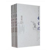 中国古典四大名剧 长生殿 牡丹亭 桃花扇 西厢记插图版 正版现货 人民文学出版社