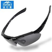 Topsky/远行客 户外眼镜运动骑行开车偏光镜防护镜太阳镜