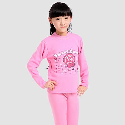 女大童保暖内衣套装加绒加厚14少女10学生12女孩13秋衣秋裤15岁冬 粉红色 棒棒糖 一般在付款后3-90天左右发货,具体发货时间请以与客服协商的时间为准