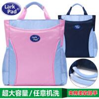 Larkpad补习袋美术袋补课包小学生手提袋拎书袋男女儿童补习书包