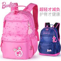芭比小学生书包女童1-3-6年级 女孩休闲背包6-12周岁儿童双肩包W