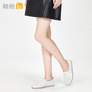 达芙妮集团 鞋柜18春季新款PINKII深口牛皮乐福鞋镭射图案单鞋女