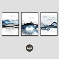 客厅装饰画沙发背景墙壁画现代简约大气新中式山水挂画北欧三联画