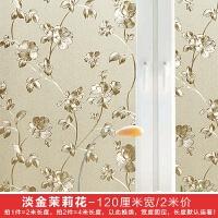 静电遮光窗花贴玻璃纸卫生间浴室窗户贴纸透光不透明玻璃贴膜防透 淡金