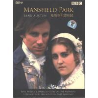 新华书店 正版 BBC2-曼斯菲尔德庄园DVD9( 货号:2000014100626)