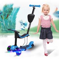 儿童滑板车学步滑滑车小孩宝宝四合一3轮可坐1-3岁闪光滑滑车