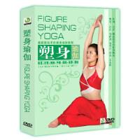 瑜伽光碟教学 教材 塑形 养身 塑身瑜伽DVD 碟片 光盘
