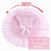 儿童裙子秋冬花边小孩公主裙加绒加厚女孩长袖女童冬装连衣裙 粉红色