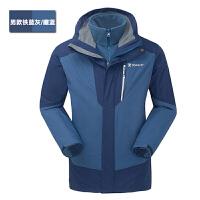 20180409140252315探路者冲锋衣 秋冬季三合一男西藏防水户外两件套保暖登山服西