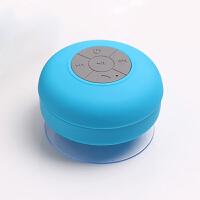 迷你卧室防水吸盘蓝牙音箱连接无线创意迷你浴室小音响无线蓝牙音箱 蓝色 均码