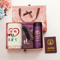 七夕礼物创意母节礼品送长辈送父母送妈妈婆婆实用毛巾礼盒装