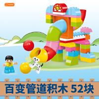 B+BG ENSWEET 儿童益智大颗粒积木 动物数字方块男孩女孩拼装拼插早教玩具