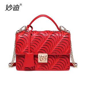 妙迪秋季女包包2017新款潮百搭时尚单肩斜挎包镂空红色牛皮手提包
