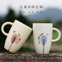 情侣杯子一对陶瓷杯带盖带勺子简约马克杯刻字定制水杯创意情侣杯