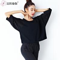 秋冬新款宽松网眼运动罩衫健身跑步外套瑜珈上衣女 QS1225Y-08黑色单件上衣