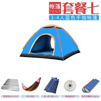 全自动帐篷户外3-4人室厅家庭单双人2人野营野外露营沙滩帐篷SN1555
