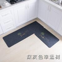 厨房地垫 防滑防油家用吸水吸油门口地毯脚垫垫子长条耐脏长方形SN8277