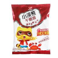 统一小浣熊干脆面香辣蟹味46g 捏碎面点心面 即食方便面 特产零食