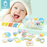 新生儿玩具0-1岁益智婴儿玩具摇铃牙胶0-3-6-12个月宝宝