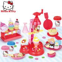 Hello Kitty凯蒂猫正品3D彩泥套装 儿童玩具 安全无毒 DIY手工小麦泥扭扭雪糕机