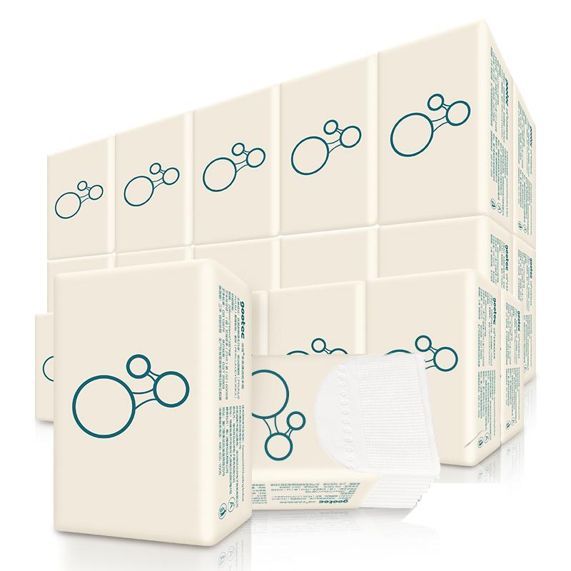 喜朗 谷斑弹润手帕纸面巾纸便携式3层加厚10包/条小包 樱桃初配方 细腻柔韧亲肤 湿水不易破