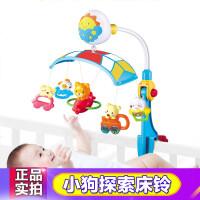 婴幼儿玩具 小狗床头铃卡通风铃套装宝宝儿童益智早教礼盒装生日礼物 图片款