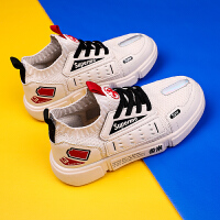 男童板鞋儿童时尚潮鞋中大童10岁男孩运动鞋休闲跑鞋