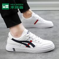 木林森男鞋新品韩版低帮潮流平底鞋简约百搭板鞋男士休闲鞋男鞋
