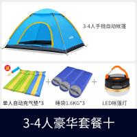 户外帐篷3-4人全自动野外露营2人家庭野营加厚防雨两室一厅速开SN8629