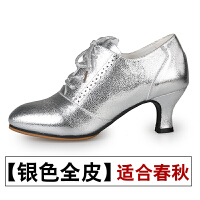 拉丁舞鞋女中跟真皮舞蹈鞋软底广场舞鞋交谊摩登跳舞鞋