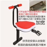 电动摩托车儿童座椅前置可折叠 踏板电瓶车小孩宝宝婴儿座椅