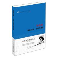 正版《雅科沃斯 卡贝内利斯作品集》 9787104046561【正版图书 可开发票 放心购买】