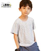 【2件3折:62.7元】小虎宝儿男童短袖t恤2021年夏季儿童上衣薄款