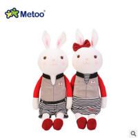 【全店支持礼品卡】Metoo/咪兔 情侣提拉米兔一对毛绒玩具兔子公仔 压床娃娃结婚新年礼物情人节礼物