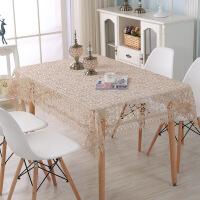 欧式餐桌布艺 多用尘罩圆桌布茶几盖巾 可定制T 咖啡色