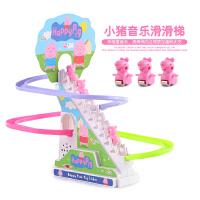 儿童0-6-12个月宝宝益智玩具幼儿1至2-3周4岁半男童5-6岁女孩礼物