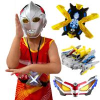 【支持礼品卡】奥特曼变身器套装武器面具长矛赛罗眼镜男孩玩具w5o