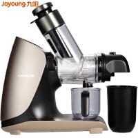 九阳 JYZ-E21C  原汁机 榨汁机 家用多果肉 三档 大口径多汁