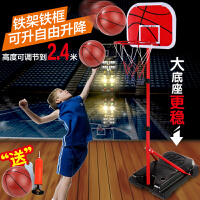 【支持礼品卡】儿童篮球架可升降室内儿童玩具3-6周岁7岁男孩子落地式家用投篮架h2i