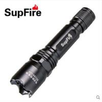 照明手电筒夜间安全防护强光手电筒进口远射LED车载户外防水充电3档