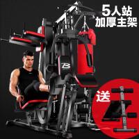 大型商用健身器材家用多功能综合训练器械 家用套装组合力量运动