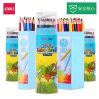 得力油性彩铅 专业手绘彩色铅笔彩画笔彩色笔彩铅彩笔36色 48色
