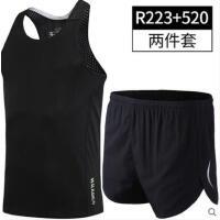 健身服运动套装男户外新品晨跑马拉松无袖田径短裤宽松背心跑步服衣服