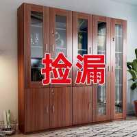 办公柜木质文件柜资料柜带锁档案储物柜板式书柜玻璃门办公室柜子